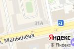 Схема проезда до компании Ювелиры Урала в Екатеринбурге
