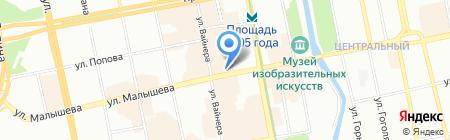 Банкомат Связной Банк на карте Екатеринбурга