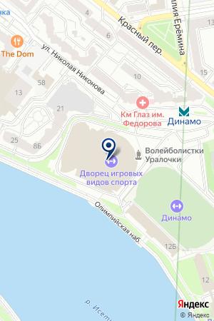 Сауна Дворца игровых видов спорта на карте Екатеринбурга