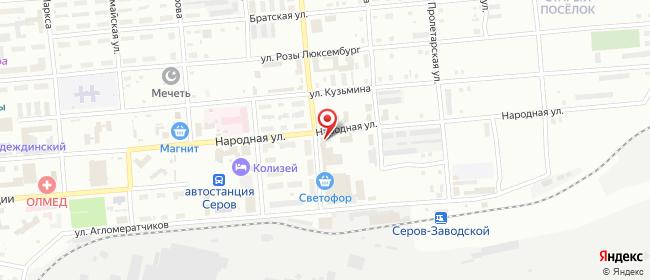Карта расположения пункта доставки На Народной в городе Серов