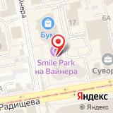 ООО ЛИНЭК