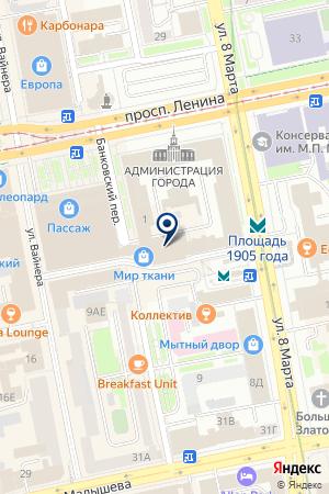 MIE-URAL на карте Екатеринбурга