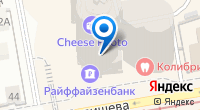 Компания Легасофт на карте
