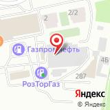 ООО Гидпром
