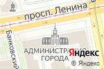 Схема проезда до компании Столовая в Екатеринбурге