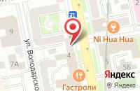 Схема проезда до компании Поварово-3 в Поварово