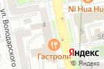 Схема проезда до компании ГАСТРОЛИ в Екатеринбурге