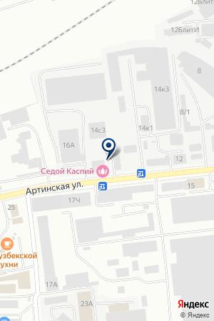 Седой Каспий на карте Екатеринбурга