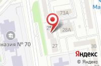 Схема проезда до компании Астра-Текстиль в Екатеринбурге
