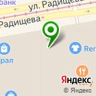 Местоположение компании Шалуны