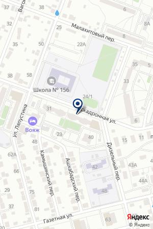 Лавита на карте Екатеринбурга