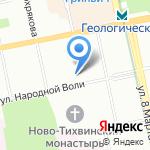 Юность на карте Екатеринбурга