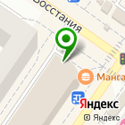 Местоположение компании Магазин по продаже табачных изделий