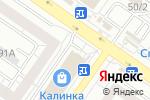 Схема проезда до компании Мир обуви и одежды в Екатеринбурге
