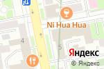 Схема проезда до компании Златоград в Екатеринбурге