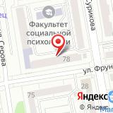 Свердловская областная специальная библиотека для слепых