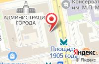 Схема проезда до компании Комитет по транспорту в Екатеринбурге