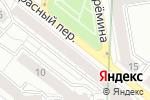 Схема проезда до компании Зверобой в Екатеринбурге