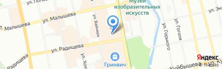 Торговля и Маркетинг на карте Екатеринбурга