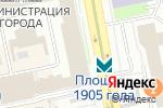 Схема проезда до компании Билайн в Екатеринбурге