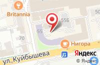 Схема проезда до компании Витэсс в Екатеринбурге