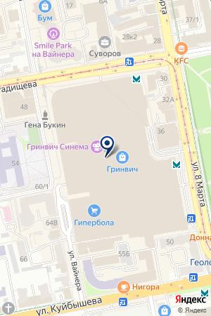 МАГАЗИН PARFOIS (ПАРФУА) на карте Екатеринбурга