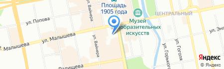 Фри Бёрд Лоджистикс на карте Екатеринбурга