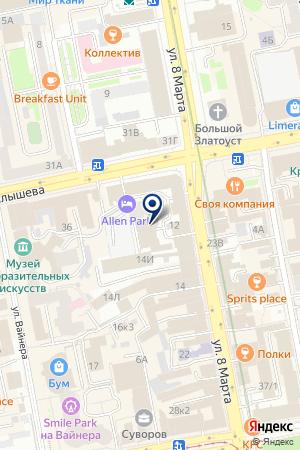 Континент-Интур на карте Екатеринбурга