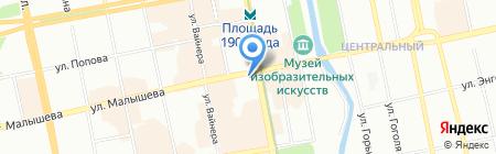 ДжиниГолд на карте Екатеринбурга
