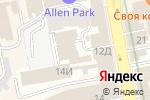 Схема проезда до компании Mary Kay в Екатеринбурге
