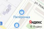 Схема проезда до компании Ортомини в Екатеринбурге