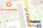 Схема проезда до компании Будуар в Екатеринбурге