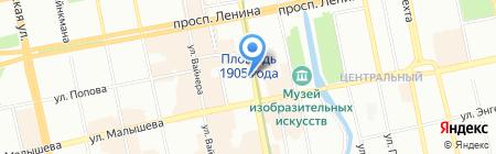Банкомат АЛЬФА-БАНК на карте Екатеринбурга