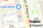 Схема проезда до компании T.G.I. Friday`s в Екатеринбурге
