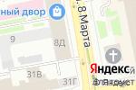 Схема проезда до компании Банкомат, Банк Уралсиб, ПАО в Екатеринбурге