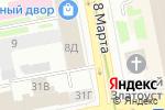 Схема проезда до компании IL Патио в Екатеринбурге