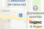 Схема проезда до компании МТС в Екатеринбурге
