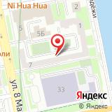 ООО Экспотэк