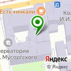 Местоположение компании Уралбилет.ру