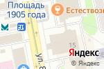 Схема проезда до компании ТриО в Екатеринбурге