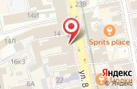 Схема проезда до компании Экс-Пресс в Екатеринбурге