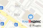 Схема проезда до компании Большие Тарелки в Екатеринбурге