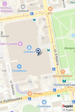 Adidas Kids на карте Екатеринбурга