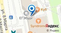 Компания Инверсия-Урал на карте