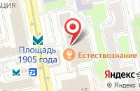Схема проезда до компании Пи-Армия в Екатеринбурге