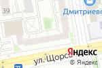 Схема проезда до компании Страховое агентство в Екатеринбурге