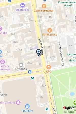 Альфа-Центр на карте Екатеринбурга