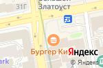 Схема проезда до компании Река желаний в Екатеринбурге