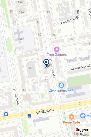 Аптечный стандарт на карте Екатеринбурга