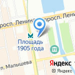 Автобар на карте Екатеринбурга